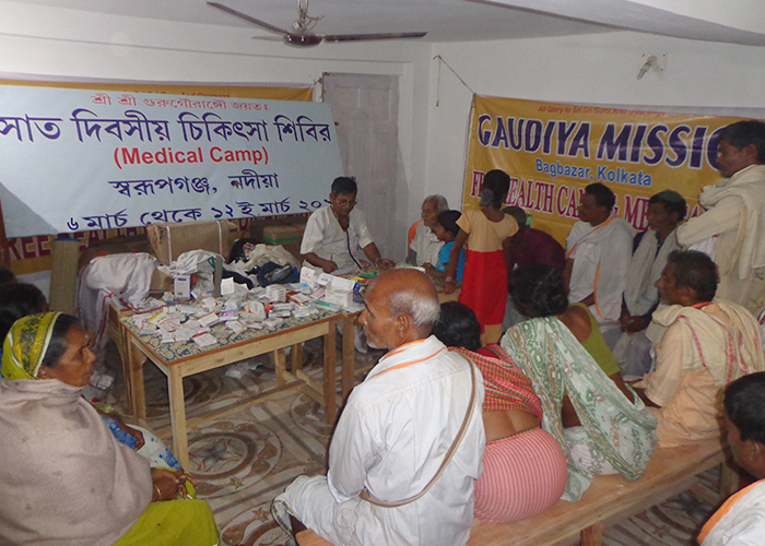 Medical Camp March 2018