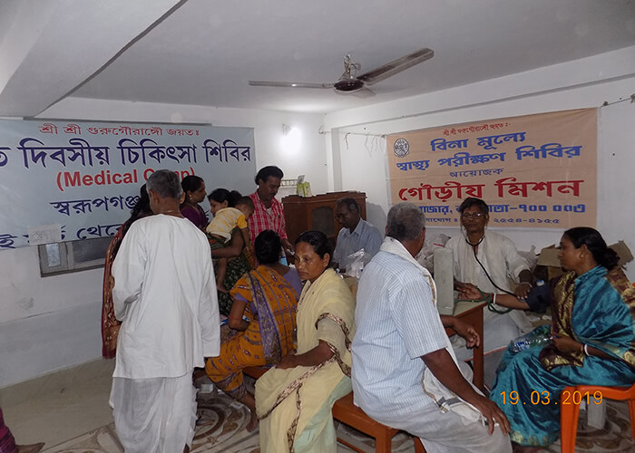 Medical Camp March 2019 pic (2)