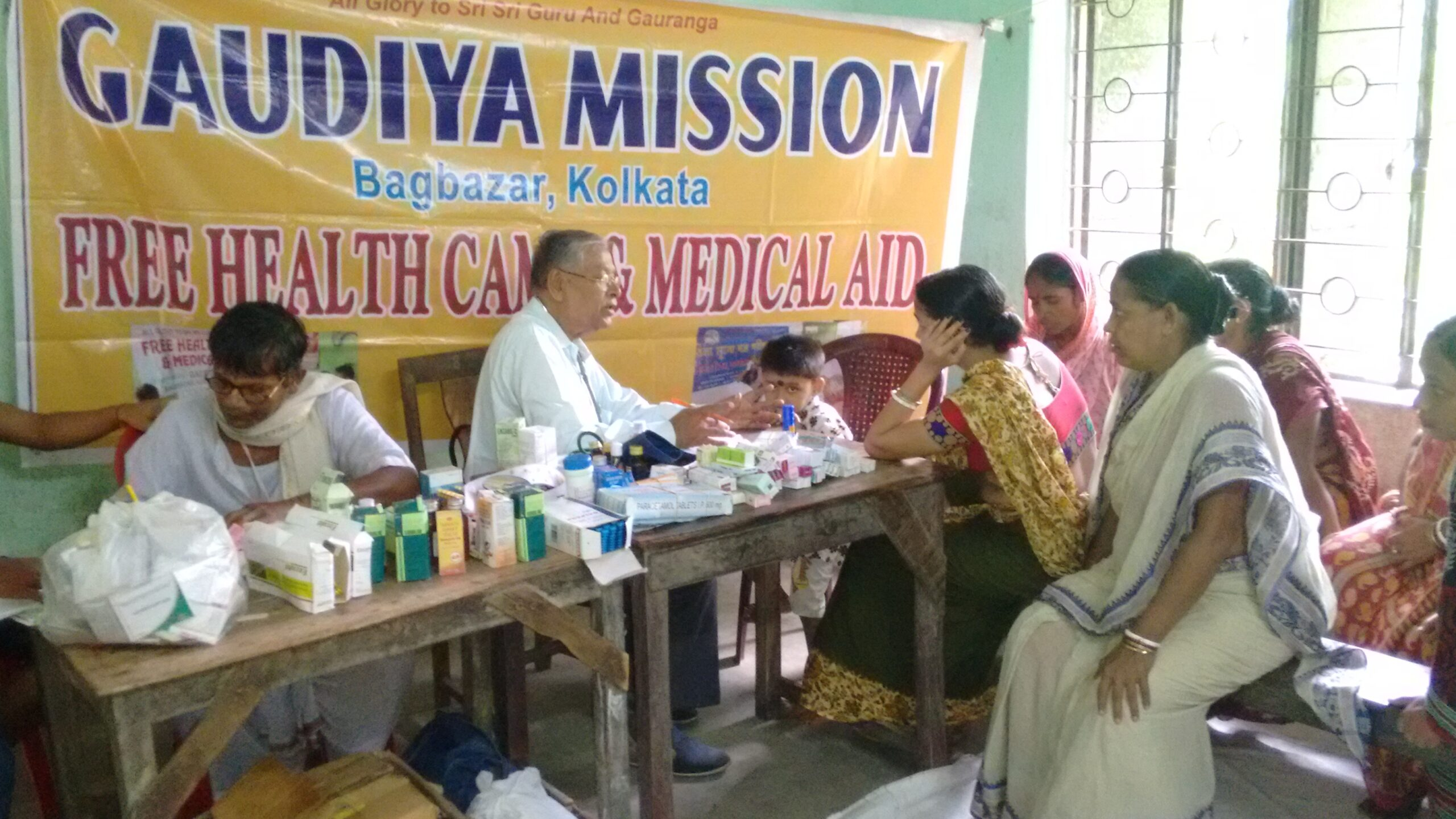 Mobile medical services (8)